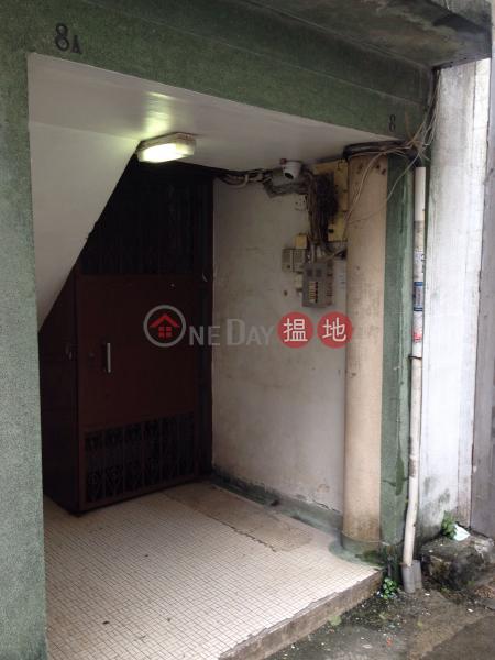 明園西街8號 (8 Ming Yuen Western Street) 北角 搵地(OneDay)(2)