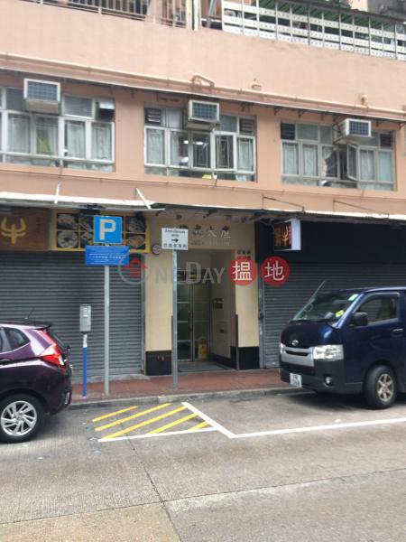 Wai Ching Mansion (Wai Ching Mansion) Jordan|搵地(OneDay)(2)