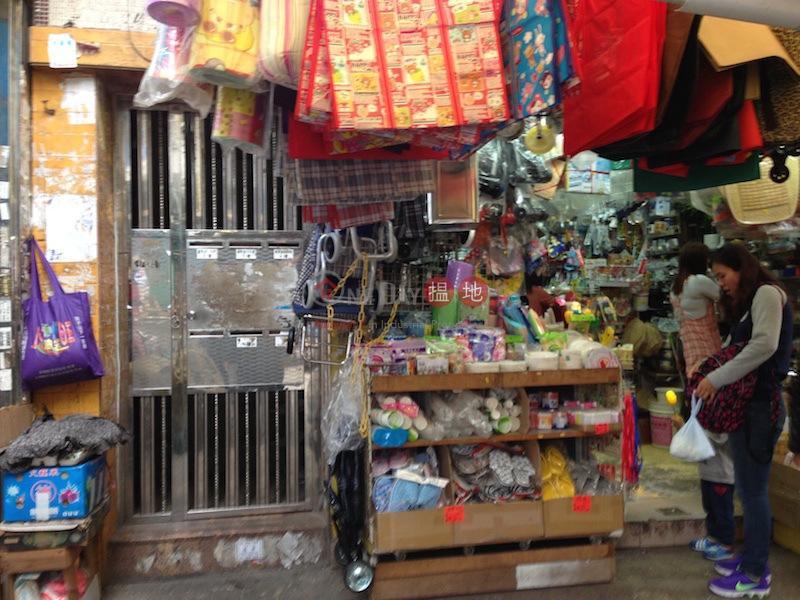 廣東道1058號 (1058 Canton Road) 旺角|搵地(OneDay)(1)
