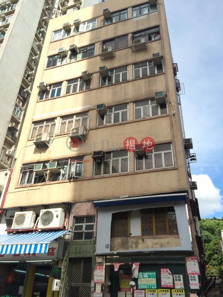 東昌街2號 (2 Tung Cheong Street) 大埔|搵地(OneDay)(1)