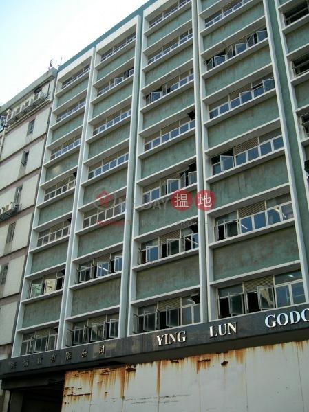 英倫倉 (Ying Lun Godown) 觀塘|搵地(OneDay)(2)