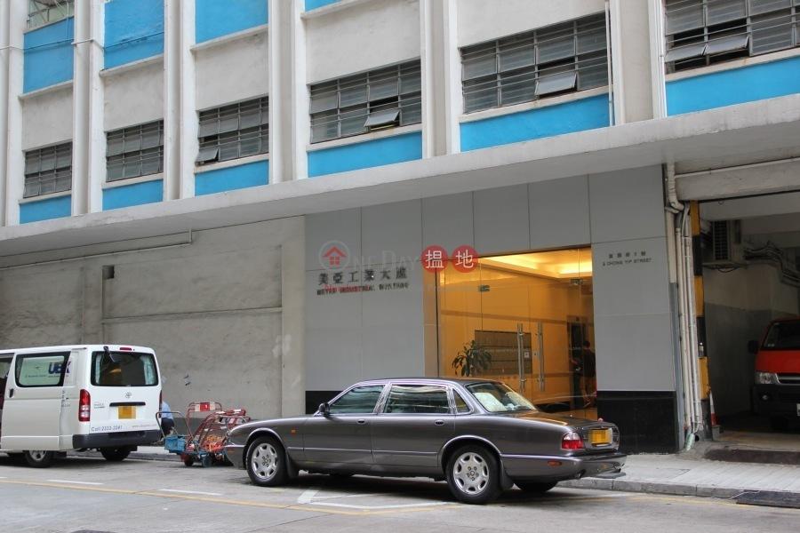 Meyer Industrial Building (Meyer Industrial Building) Kwun Tong|搵地(OneDay)(3)