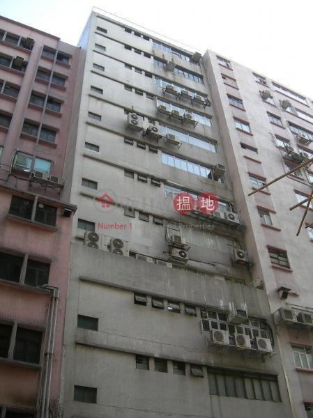 永興工業大廈 (Wing Hing Industrial Building) 長沙灣|搵地(OneDay)(1)