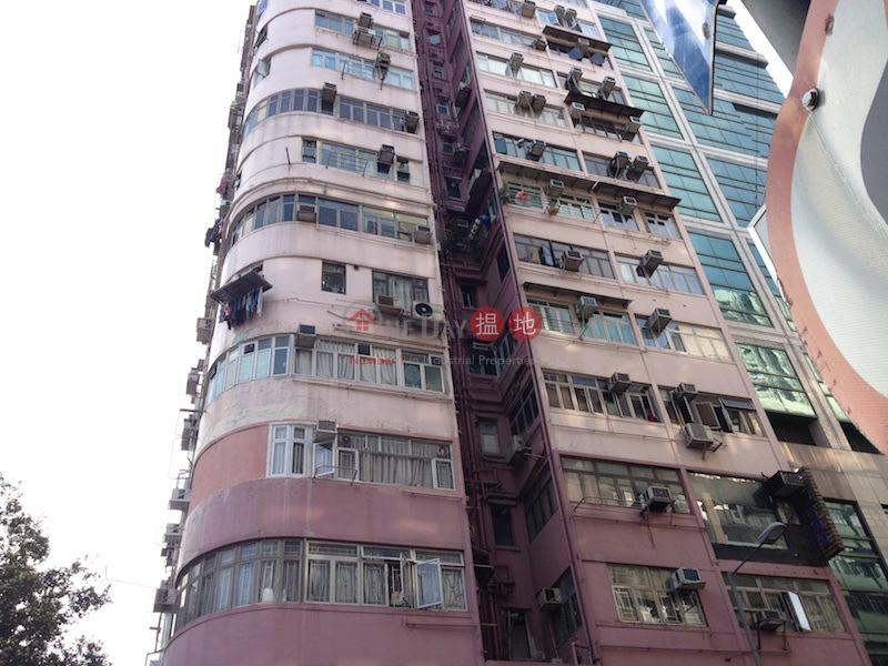 Golden Mansion (Golden Mansion) Mong Kok 搵地(OneDay)(2)