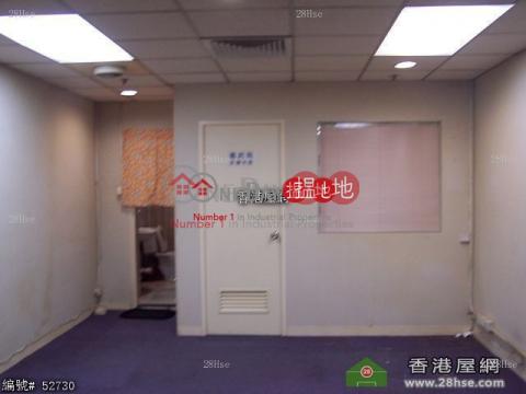 榮興工業大廈|荃灣榮興工業大廈(Wing Hing Industrial Building)出售樓盤 (kinke-00351)_0