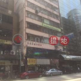 全豐樓,灣仔, 香港島
