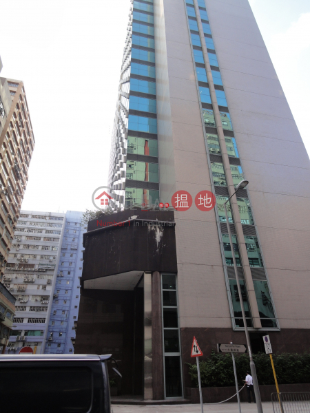 Property Search Hong Kong | OneDay | Office / Commercial Property Rental Listings, MANHATTAN CENTRE