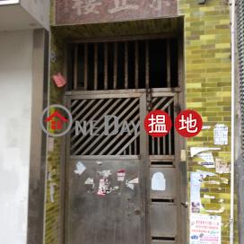 Shung Ching House,Kowloon City, Kowloon