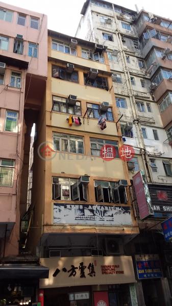 通菜街171號 (171 Tung Choi Street) 旺角|搵地(OneDay)(1)