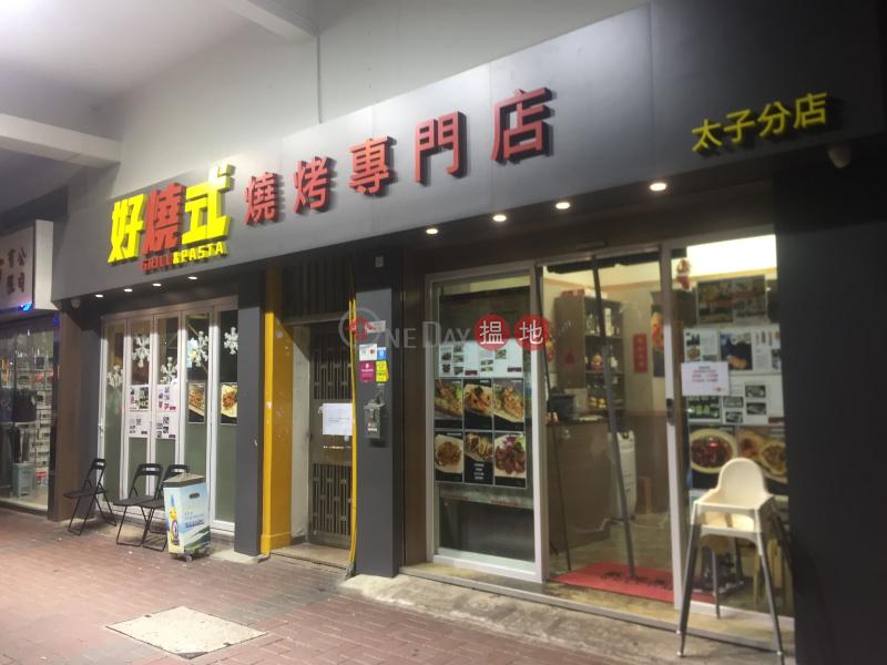 30A Tai Nan Street (30A Tai Nan Street) Prince Edward|搵地(OneDay)(1)