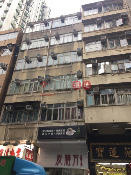 306 Queen\'s Road West (306 Queen\'s Road West) Sai Ying Pun 搵地(OneDay)(1)