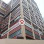 利森工廠大廈 (Lee Sum Factory Building) 新蒲崗|搵地(OneDay)(1)