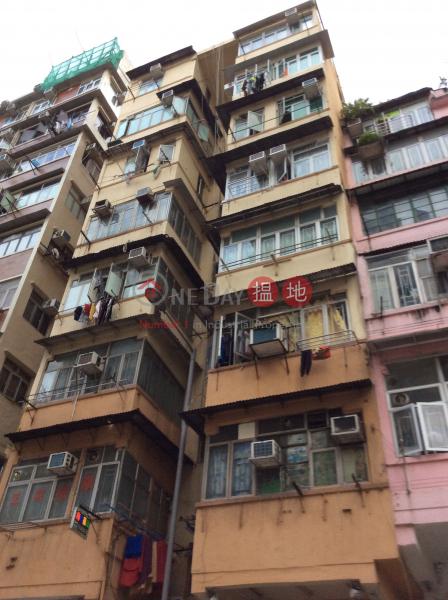 醫局街185-187號 (185-187 Yee Kuk Street) 深水埗|搵地(OneDay)(2)