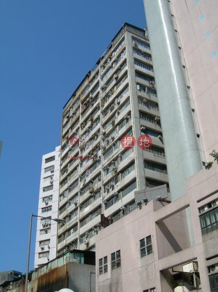 華偉工業大廈 (Wah Wai Industrial Building) 荃灣西|搵地(OneDay)(1)