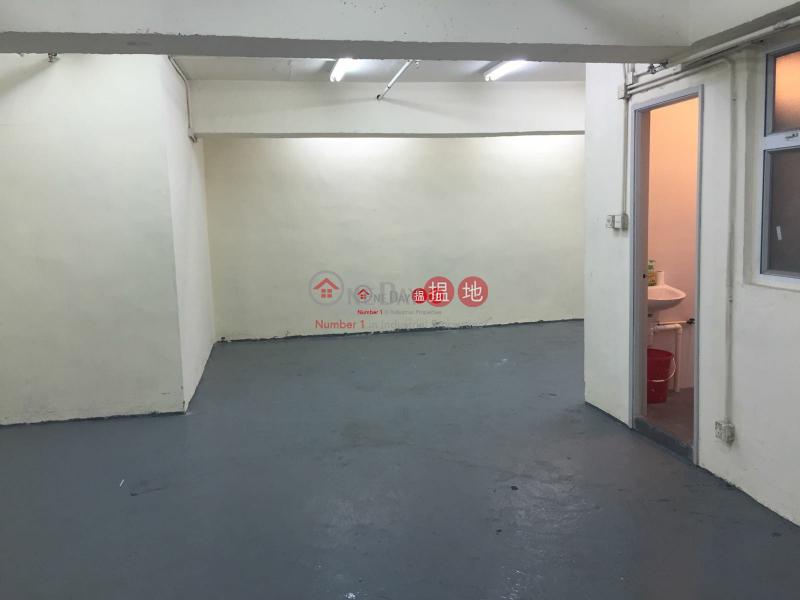 HK$ 23,452/ 月-豐利中心|觀塘區豐利中心