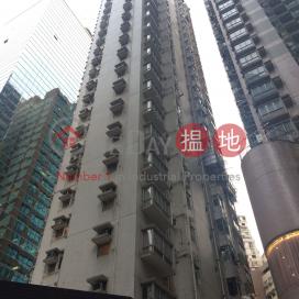 寶榮大廈,炮台山, 香港島