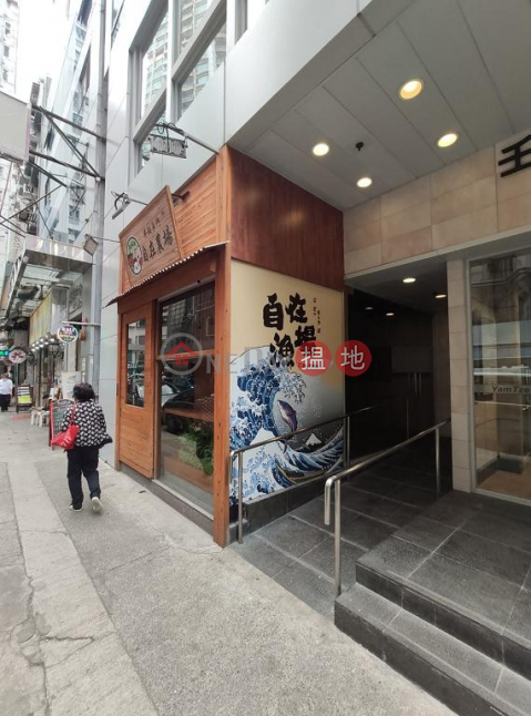 Shop for Rent in Wan Chai|Wan Chai DistrictYam Tze Commercial Building(Yam Tze Commercial Building)Rental Listings (H000373800)_0