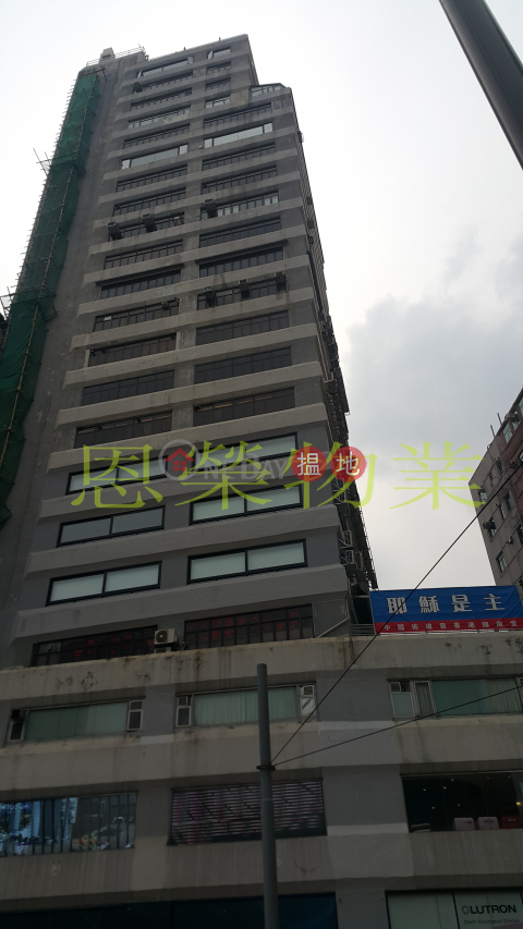 TEL: 98755238|Wan Chai DistrictAmber Commercial Building(Amber Commercial Building)Rental Listings (KEVIN-8916944868)_0
