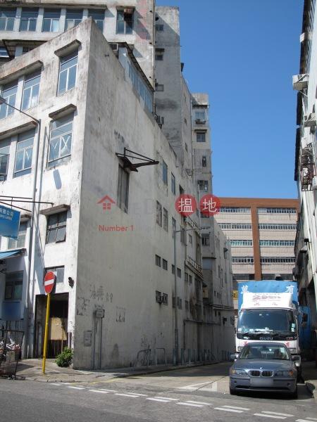 Wah Fai Industrial Building (Wah Fai Industrial Building) Yau Tong|搵地(OneDay)(5)
