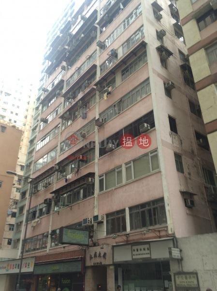 大成大廈 (Tai Shing Building) 蘇豪區|搵地(OneDay)(2)