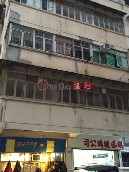 黃埔街7號 (7 Whampoa Street) 紅磡|搵地(OneDay)(2)