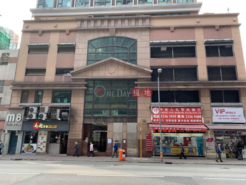 Carlton Court (Carlton Court) Hung Hom|搵地(OneDay)(5)