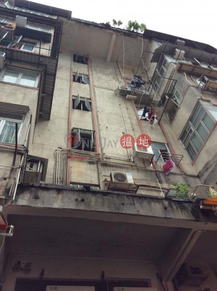 124A Pei Ho Street (124A Pei Ho Street) Sham Shui Po|搵地(OneDay)(2)