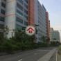 豐樹青衣物流中心 (Mapletree Logistics Hub Tsing Yi) 葵青青衣路30號|- 搵地(OneDay)(5)