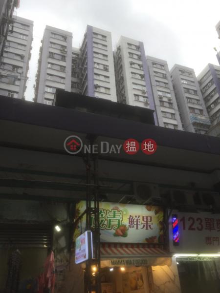 紅磡商場 (Hung Hom Shopping Centre) 紅磡|搵地(OneDay)(2)