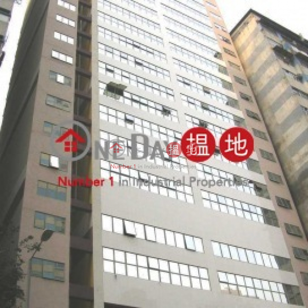 Viking Technology & Business Centre, Viking Technology and Business Centre 維京科技中心 Rental Listings | Tsuen Wan (wingw-04557)