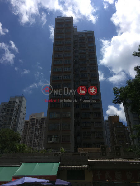 恆富大廈 (Hang Fu Building) 元朗|搵地(OneDay)(1)