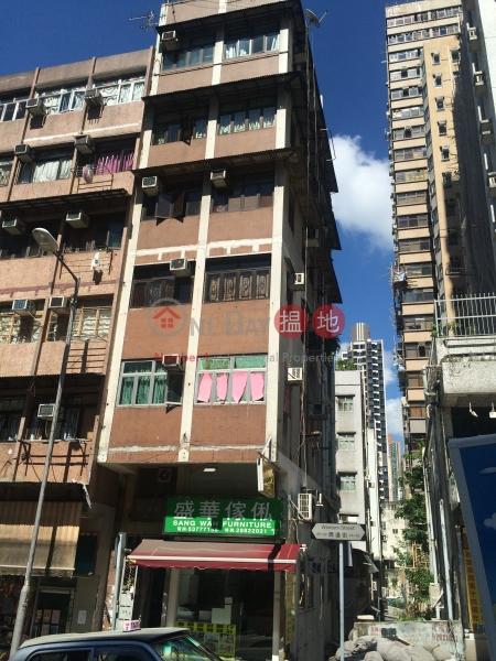 Yuen Fat Mansion (Yuen Fat Mansion) Sai Ying Pun|搵地(OneDay)(1)