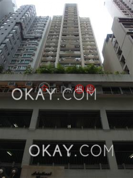 Practical 1 bedroom in Central | Rental 10-14 Arbuthnot Road | Central District | Hong Kong, Rental, HK$ 29,000/ month