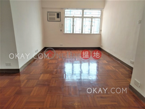 Stylish 4 bedroom on high floor with sea views   Rental Kam Kin Mansion(Kam Kin Mansion)Rental Listings (OKAY-R70515)_0