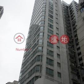 皇后大道西123號,上環, 香港島