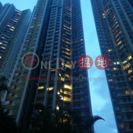 South Horizons Phase 2, Mei Hong Court Block 19|海怡半島3期美康閣(19座)