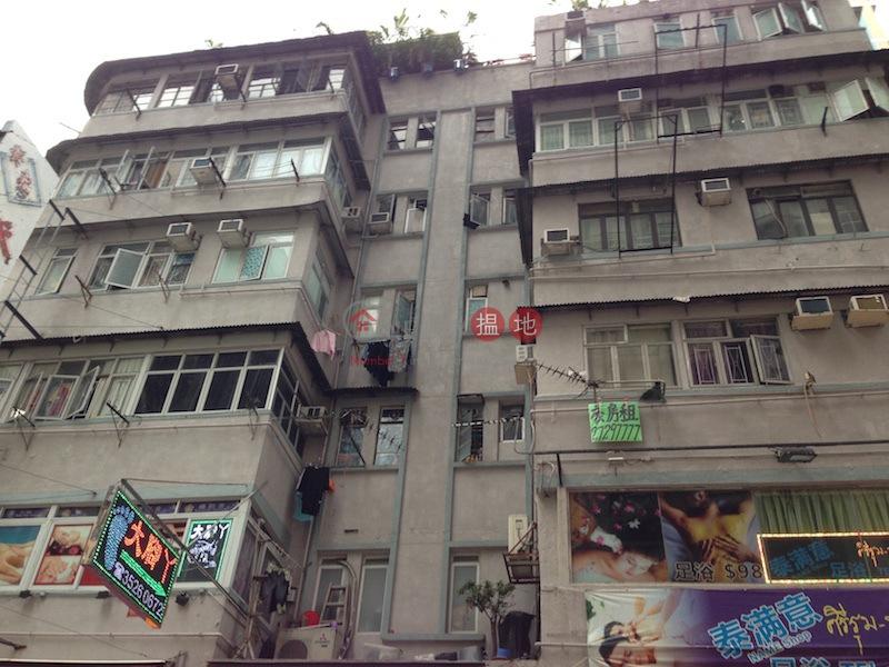 27-29 Soy Street (27-29 Soy Street) Mong Kok|搵地(OneDay)(2)
