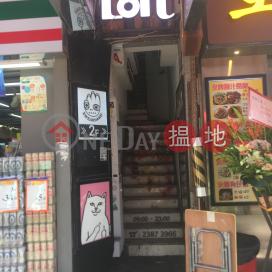弼街62號,旺角, 九龍