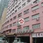 百勝工廠大廈 (Victorious Factory Building) 黃大仙區三祝街16-20號|- 搵地(OneDay)(1)