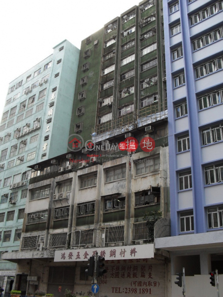 Property Search Hong Kong | OneDay | Industrial, Rental Listings | TUNG LEE IND BLDG