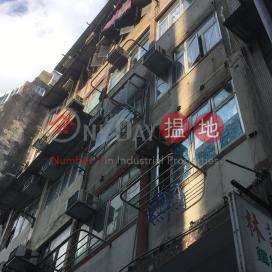 54 KAI TAK ROAD,Kowloon City, Kowloon