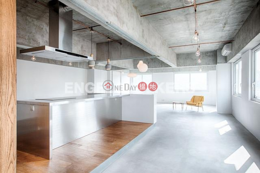 E. Tat Factory Building | Please Select Residential, Rental Listings | HK$ 73,000/ month