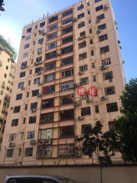 翠華大廈3座 (Block 3 Mandarin Court) 何文田|搵地(OneDay)(1)