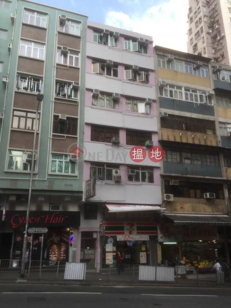 30 Sheung Fung Street (30 Sheung Fung Street) Tsz Wan Shan|搵地(OneDay)(1)