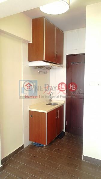 福星樓 高層住宅 出售樓盤 HK$ 534萬