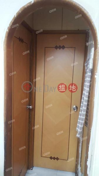 King Yu House, King Lam Estate | 2 bedroom Mid Floor Flat for Sale 38 Po Lam Road North | Sai Kung, Hong Kong | Sales | HK$ 3.2M