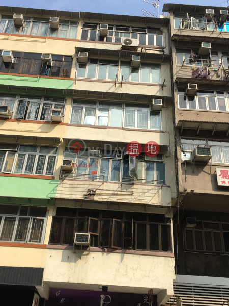28 Nam Cheong Street (28 Nam Cheong Street) Sham Shui Po|搵地(OneDay)(1)