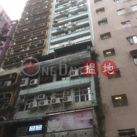 Parkes Commercial Building,Jordan, Kowloon