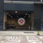 大同大廈 (Tai Tong Building ) 灣仔菲林明道8號|- 搵地(OneDay)(1)