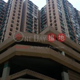 Maiden Court,Braemar Hill, Hong Kong Island
